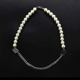 Pearl and Steel Cuban Chain