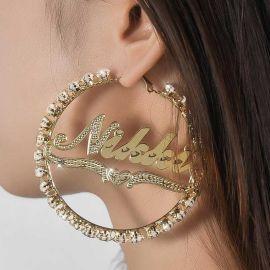 Personalized Iced Name Hoop Earrings