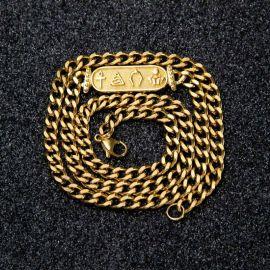 5mm Egyptian Cuban Necklace
